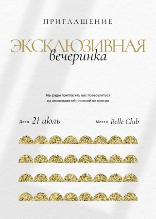 Exclusive Party Announcement with Golden Glitter Invitation – шаблон для дизайна