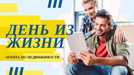 Real Estate Agents Working with Tablet Youtube Thumbnail – шаблон для дизайна