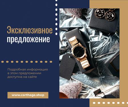 Luxury Accessories Ad with Golden Watch Facebook – шаблон для дизайна