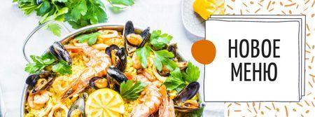 Spanish Paella party celebration Facebook cover – шаблон для дизайна