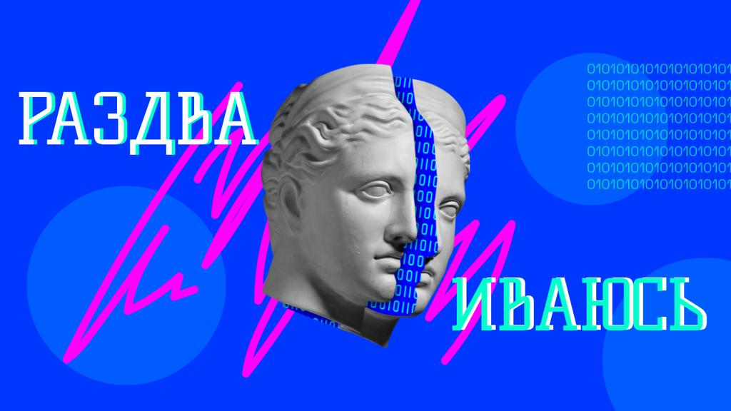 Funny Illustration with Split Antique Statue Youtube Thumbnail – шаблон для дизайна