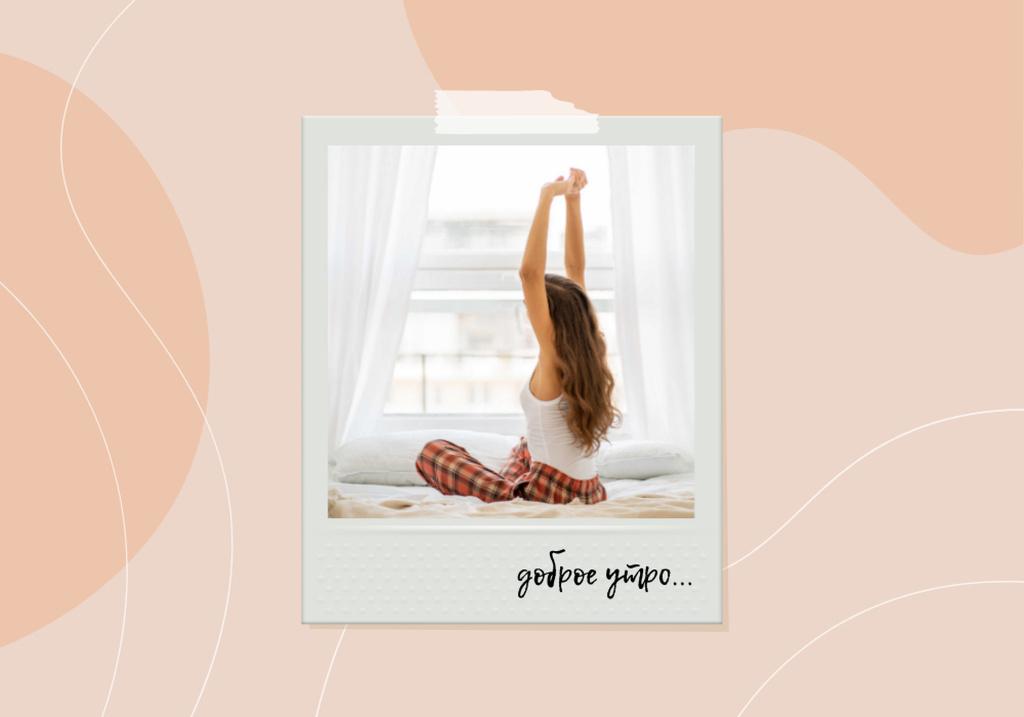 Young Girl enjoying Morning — Crear un diseño
