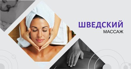 Woman at Swedish Massage Therapy Facebook AD – шаблон для дизайна
