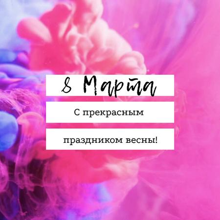 Women's Day Greeting Pink Ink splashes Animated Post – шаблон для дизайна