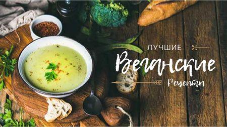 Vegetable Soup on table Title – шаблон для дизайна