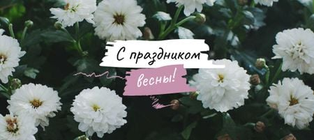 Template di design Spring Greeting on white Flowers VK Post with Button