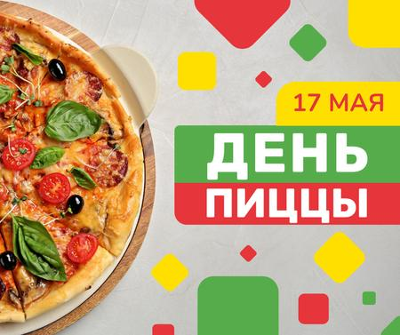 Pizza Party Day hot dish Facebook – шаблон для дизайна