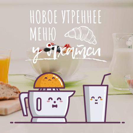 Citrus juicer with glass Animated Post – шаблон для дизайна
