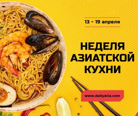 Asian Cuisine Dish with Noodles Facebook – шаблон для дизайна