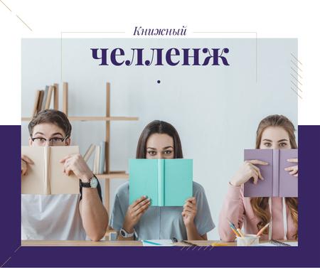 Reading Inspiration Students with Books Facebook – шаблон для дизайна