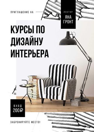 Interior Workshop ad in monochrome colors Invitation – шаблон для дизайна