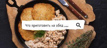 Dinner Meal recipe ideas