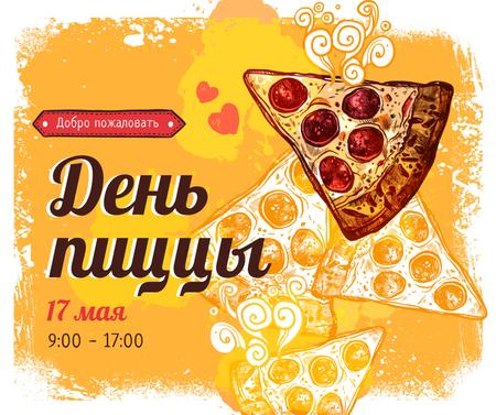 Pizza Party Day promotion Facebook – шаблон для дизайна
