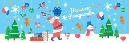 Christmas Holiday Greeting Santa Delivering Gifts Twitter – шаблон для дизайна