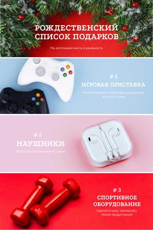 Christmas Gifts with Gadgets and Equipment Pinterest – шаблон для дизайна