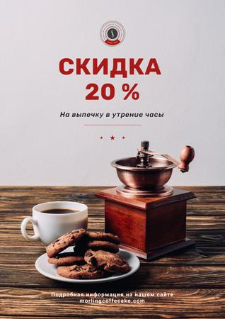 Coffee Shop Promotion with Coffee and Cookies Poster – шаблон для дизайна