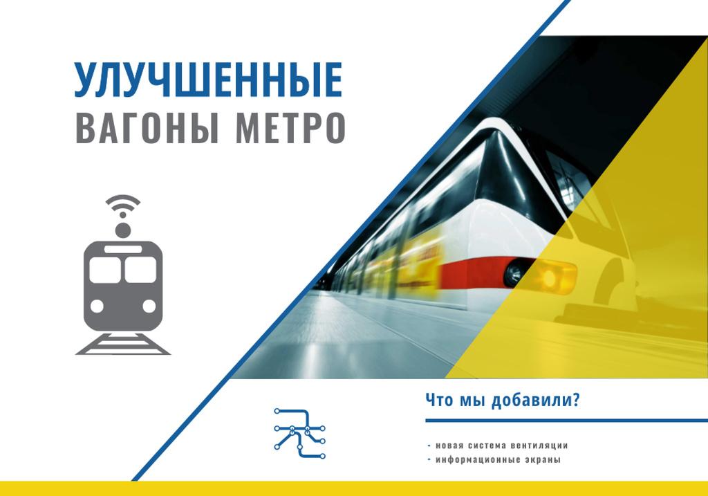 Public Transport Train in Subway Tunnel — Modelo de projeto