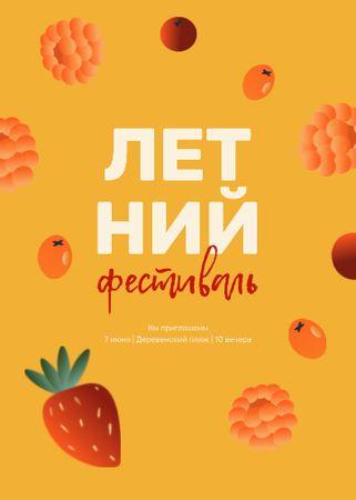 Summer Festival Announcement with Berries Illustration Invitation – шаблон для дизайна