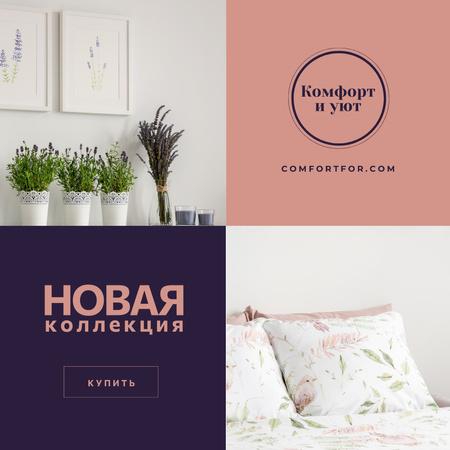 Bedding Textile Offer Cozy Bedroom Interior Instagram AD – шаблон для дизайна
