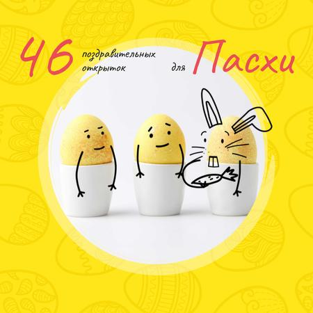 Greeting Cards Offer with cute Easter Eggs Animated Post – шаблон для дизайна