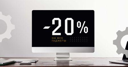 Gadgets Sale with Black Monitor Screen Facebook AD – шаблон для дизайна
