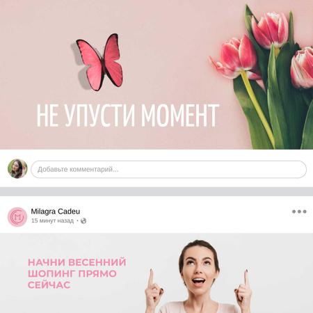 Shopping Offer with tulips Animated Post – шаблон для дизайна