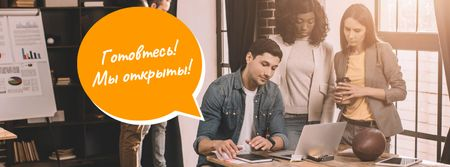Coworking Space Promotion with Successful Business Team Facebook cover – шаблон для дизайна