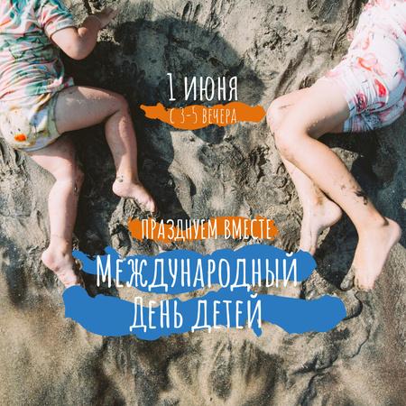 Kids having fun on sandy beach on Children's Day Instagram – шаблон для дизайна
