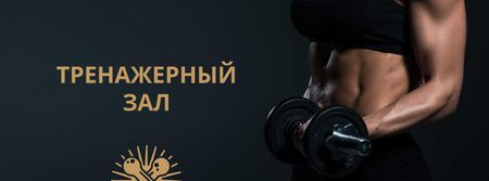 Gym Workout Offer with Woman lifting Dumbbell Facebook cover – шаблон для дизайна