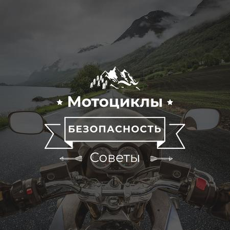 Motorcycle safety tips with Bike on road Instagram AD – шаблон для дизайна