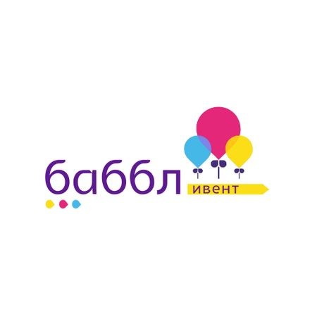 Event Organization Services with Colorful Balloons Animated Logo – шаблон для дизайна