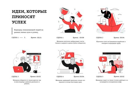 Successful Business People working on projects Storyboard – шаблон для дизайна