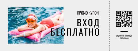 Swimming Pool free entry Coupon – шаблон для дизайна