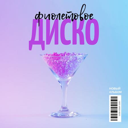 Martini glass with beads Album Cover – шаблон для дизайна