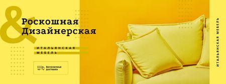 Yellow pillows and sofa Facebook cover – шаблон для дизайна