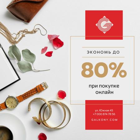Accessories Sale Fashion Look Composition Instagram – шаблон для дизайна
