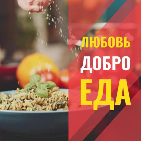 Sprinkling cheese on pasta Animated Post – шаблон для дизайна