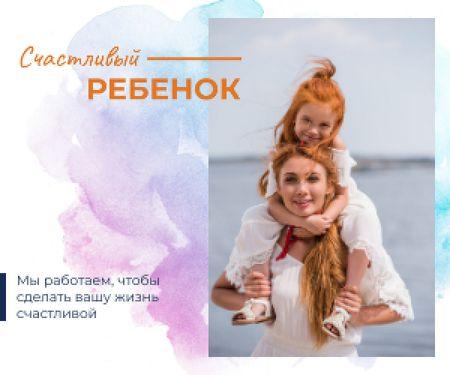 Happy Mother with Her Daughter Medium Rectangle – шаблон для дизайна