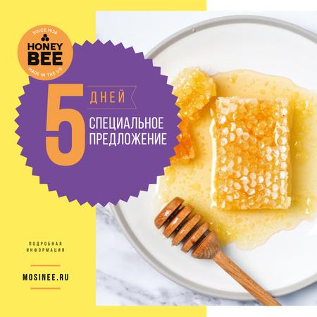 Sweet Honey Offer Combs and Dipper Instagram – шаблон для дизайна