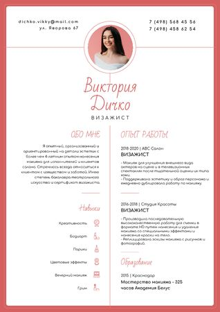 Makeup artist skills and experience Resume – шаблон для дизайна