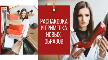 Fashion Boxing Woman Holding Heeled Shoe Youtube Thumbnail – шаблон для дизайна