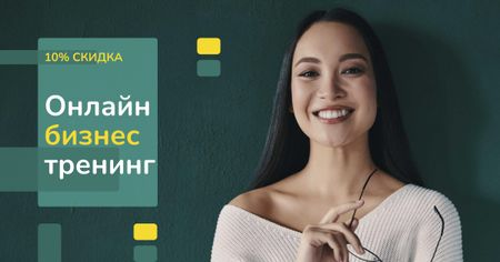 Business Training Offer with Smiling Businesswoman Facebook AD – шаблон для дизайна
