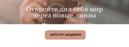 Photography Offer Hipster Man with Camera Facebook cover – шаблон для дизайна