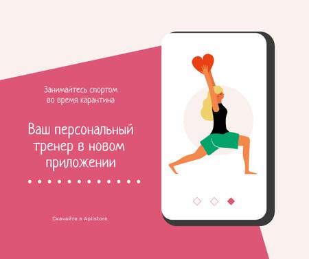 Quarantine Self-Care concept with Woman exercising Facebook – шаблон для дизайна