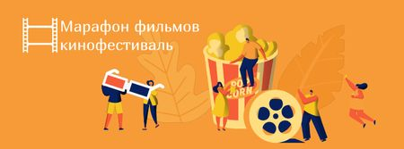 Film Festival Marathon viewers Facebook Video cover – шаблон для дизайна