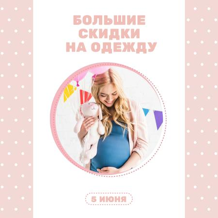 Baby Shower Invitation with Future Mom Animated Post – шаблон для дизайна