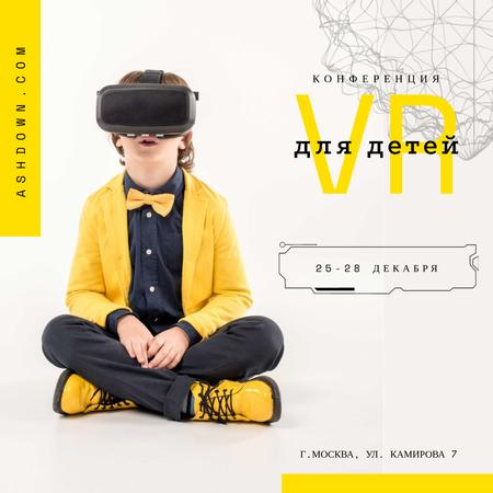 Boy in VR glasses in Yellow clothes Animated Post – шаблон для дизайна
