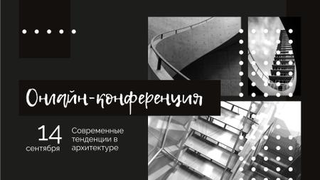Event Ad with Stairs in Black and White FB event cover – шаблон для дизайна