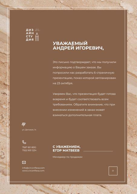 Design Agency official request Letterhead – шаблон для дизайна