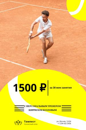 Tennis Club Ad with Player at the Court Pinterest – шаблон для дизайна